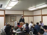 御昼食のお客様に 福井県の御案内をさせていただいてます! - ふくい女将日記~宝永(ほうえい)旅館、おかみでございます。