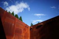 大地の芸術祭(8) 「森の学校」キョロロ - 雲フェチ