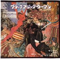 Santana – Black Magic Woman / Hope You're Feeling Better (サンタナ – ブラック・マジック・ウーマン) - まわるよレコード ACE WAX COLLECTORS