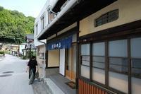 たんころりんの村~Ⅰ - :Daily CommA: