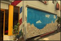 駒込界隈 -31 - Camellia-shige Gallery 2