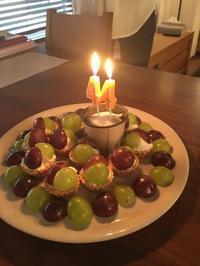 葡萄づくし🍇の誕生祝い〜ダイエットに二重丸な美味しいケーキ㊗️ - しあわせな家~Asako's WORK & LIFE