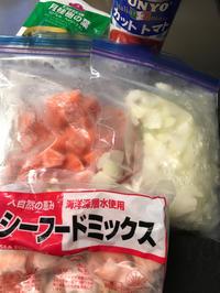 【つくりおき素材のすゝめ  冷凍ストックはスープにちょー便利!】 - ちくちくのへや  ~ちょこっとかわいい手作りのすすめ♪~