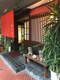 琉球酒膳 かうら@ 岡山市北区中山下 - のんびりいこうやぁ 2