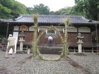 熊野古道歩こう会 9月のご案内 - 東 道のきのくに花街道