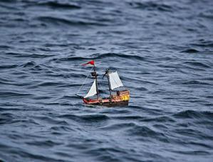 つぶやき/おもちゃの海賊船 - 八王子見て歩記