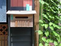 木製の郵便受け (Cassetta della posta)  - エミリアからの便り