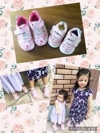 新しい靴に合わせて・・・テータム☆ - amikas Atelier m+a