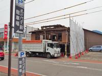 毘沙門通りの町屋の解体 - 浦佐地域づくり協議会のブログ