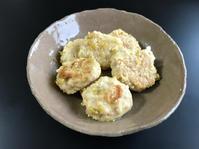塩柚子胡椒の鶏つくね - ぼっちオバサン食堂