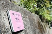 la maison ancienne(神奈川県鎌倉市極楽寺) - Photographie de la couleur