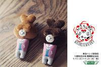 9/15(土)〜9/24(月・祝)は、東急ハンズ新宿店に出店します!! - 職人的雑貨研究所