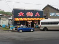 2018.08.12 花咲かにラーメン 北海道一周24 - ジムニーとカプチーノ(A4とスカルペル)で旅に出よう
