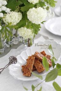 フロランタンサブレ - フランス菓子教室 Paysage Calme