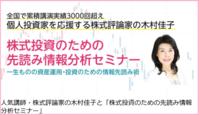 究極の健康コスパ食焼き芋 - 木村佳子のブログ ワンダフル ツモロー 「ワンツモ」