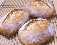 ローストアマニ入りクッペ - ~あこパン日記~さあパンを焼きましょう