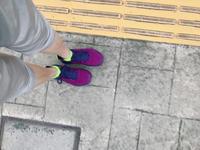 朝のウォーキング - 【熊本エステ/東京】あなたの綺麗をプロデュース♡サロン・スクール経営♡渡邊明美