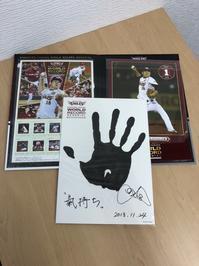 田中将大のフレーム切手をお買取! - 買取専門店 和 店舗ブログ