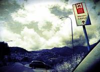 モラーノ・カラブロ1. 思わず息を飲んだ異形の町 - 風の記憶 Villa Il-Vento 2