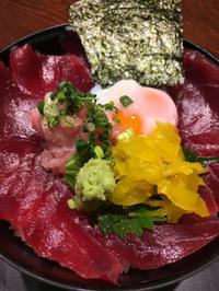 美味しい鉄火丼とごはん〜新橋美味しいもの - 素敵なモノみつけた~☆