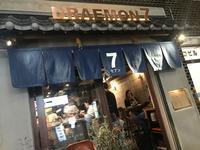 DORAEMON7 @新宿 は駄菓子屋ふうイタリアン。 - よく飲むオバチャン☆本日のメニュー