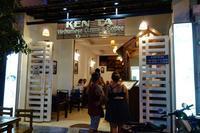 2018.8 ハノイ&ダナン~ベトナム料理「KEN TA」とアダモホテルのルーフトップバー - LIFE IS DELICIOUS!