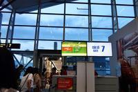 2018.8 ハノイ&ダナン~ラストレポ!ハノイ空港のデカ盛りレストラン&JALで帰国 - LIFE IS DELICIOUS!