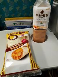 新幹線の中では食べては駄目だったな~これ・・・。よりにもよって日本人が隣にっ! - メイフェの幸せ&美味しいいっぱい~in 台湾