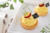 お芋のモンブランチーズタルト(レシピ) - おうちカフェ*hoppe