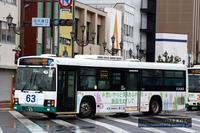 (2018.8) くしろバス・釧路200か491 - バスを求めて…
