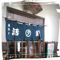 *食事処 マルタ活魚 de スペシャルランチ♪* - *つばめ食堂 2nd*