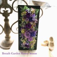 デザインクラス6期生vol.11 - 花雑貨店 Breath Garden *kiko's  diary*