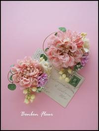 親子ペアコサージュ - Bonbon Fleur ~ Jours heureux  コサージュ&和装髪飾りボンボン・フルール