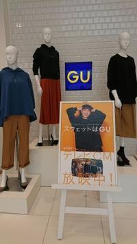 9月13日、GU,ユニクロに行ってきました。 -   心満たされる生活