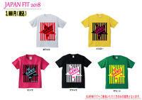 JAPANFIT2018 記念Tシャツ予約販売のお知らせ - カリテス ニュースブログ