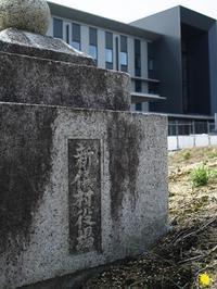 NTT・KDDI・Soft Bank・・・9月定例会「議会に行こうよ!」 - 朽木小川より 「itiのデジカメ日記」 高島市の奥山・針畑郷からフォトエッセイ