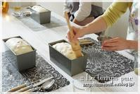"""食パンの『パイル』について:""""どういう条件で現れるか"""" というお話し - 大阪 堺市 堺東 パン教室 """" 大人女性のためのワンランク上の本格パン作り """"  - ル・タン・ピュール -"""
