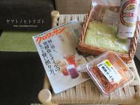 """""""腸に効く、発酵食とオイルのもっと賢い摂り方。"""" - yamatoのひとりごと"""