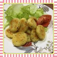 簡単・美味しい!焼きニョッキ - kajuの■今日のお料理・簡単レシピ■