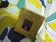 forabeeの生ローヤルゼリーは、貴重な生!朝、気持ちよく起きれるように - 初ブログですよー。