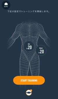 【 動画 0分17秒 】 SIXPAD( シックスパッド ) 腹筋自動化 123日目 | ①ROI( 投資利益率 ) = 92.5% ②ROAS( 広告 投資売上率 ) = 205.8% - やまなかつてない日々