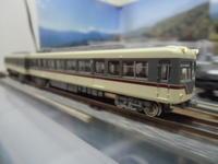 鉄コレ動力倍増計画2、富山地鉄10020形 - 新湘南電鐵 横濱工廠3