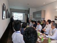 横浜市水道局の皆様が企業訪問研修で来社されました - さくらブログ
