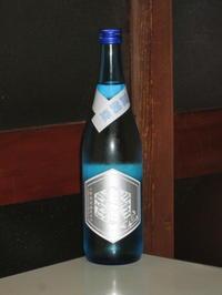 日本酒感想老亀夏純米 - 雑記。
