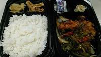 バーミヤン『鶏肉と野菜の甘酢炒め』 - My favorite things