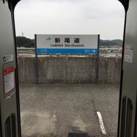 13日 のぞみが止まる。 - 香港と黒猫とイズタマアル2