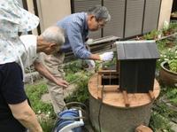 従姉の井戸に蓋やポンプ小屋を設置 - 島暮らしのケセラセラ
