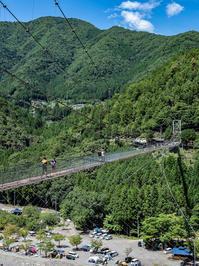 吊り橋 - More than now