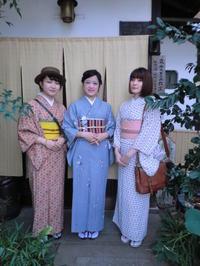 カメラも持ってお着物でお出かけに。 - 京都嵐山 着物レンタル&着付け「遊月」