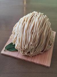 栗の季節到来! 小布施堂の朱雀モンブラン  - mayumin blog 2